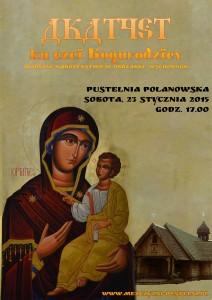 akatyst2016-4